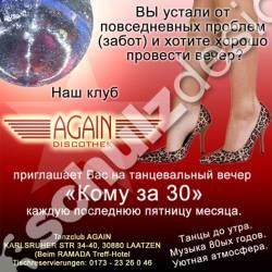 Again_Anzeige-2007-11-Russische-Zeitung