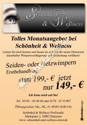 SchoenheituWellness-Plakat-A1-Angebote-Allgemein
