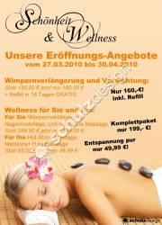 SchoenheituWellness-A1-Eroe